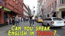 Do Russians Speak English - Lets See!