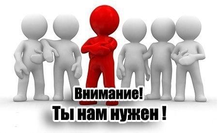 Редактор группы вк