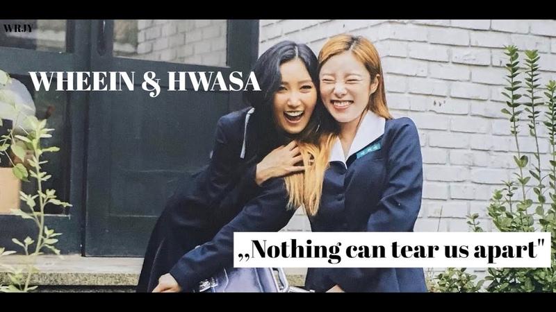 Wheesa Wheein Hwasa Unbreakable friendship