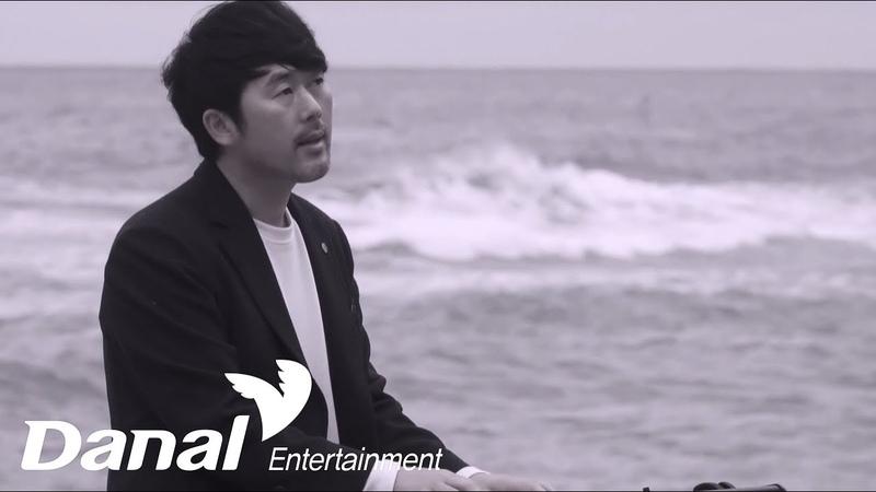 [MV] 와이스토리 (Y-Story) - '늦은귀향' - 늦은 귀향