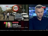 Эксклюзив. В Киеве на Лукьяновке произошла стрельба, есть раненые 08.09.17