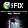 ProFix | Томск -  ремонт, продажа Apple - iPhone