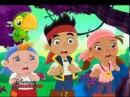 Пираты и принцессы на Канале Disney!