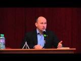 Н.Стариков.Выступление в институте Сталинграда (5 ноября 2013 года)