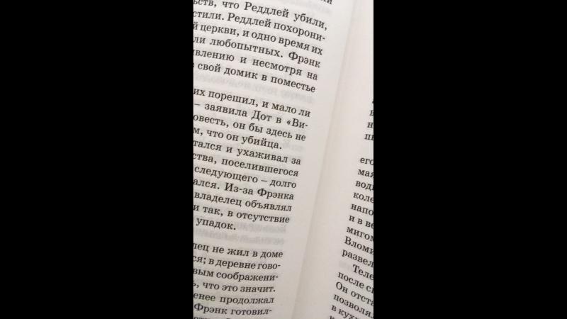 Милена Плакса — Live
