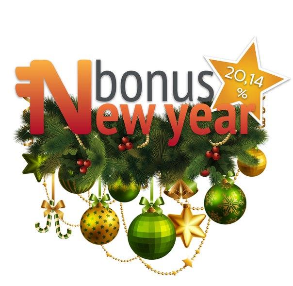 Новогодние акции на форексе