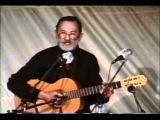 Концерт на горе - 1998_45_Борис Вахнюк