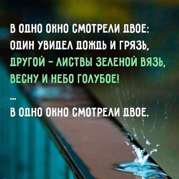 Фото №456249744 со страницы Дмитрия Ершова