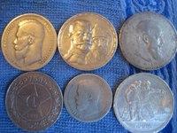 Скупка серебряных монет в Москве