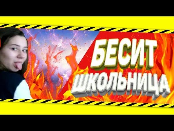 ИСТОРИЯ ИЗ ЖИЗНИ ПРО ШКОЛЬНИЦУ    JESTER TV   