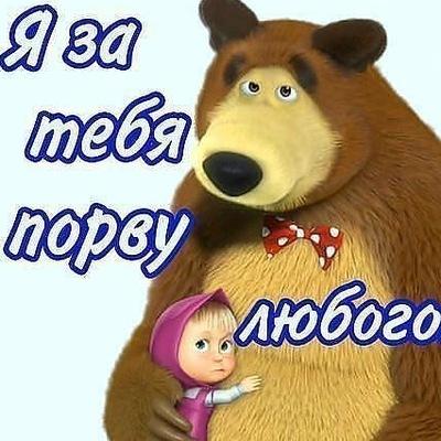 Алексей Ефимов, 3 июня 1978, Сыктывкар, id150558416