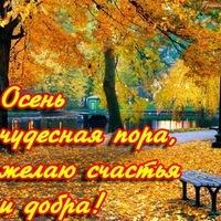 Галина Тюрина, 11 октября , Петрозаводск, id132100818