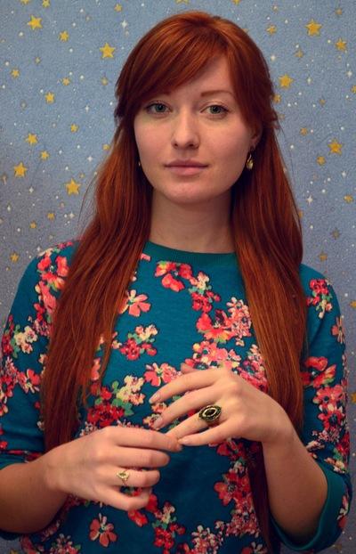 Марина Кудлаева