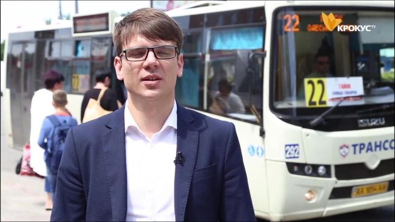 ГО GoLOCAL ініціювали заміну старих пасажирських автобусів, що зараз курсують маршрутами міста на екологічні електробуси.