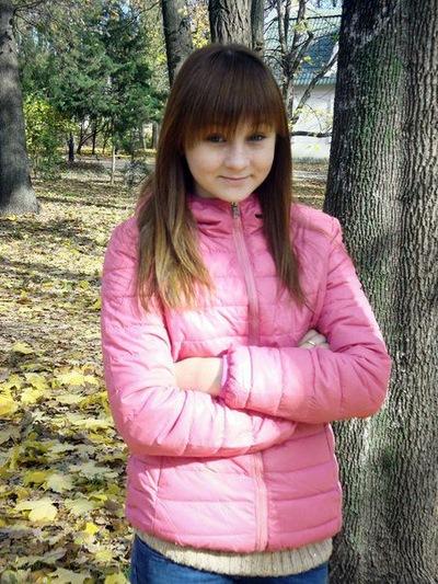 Мария Руденко, 18 июня , Харьков, id85342295