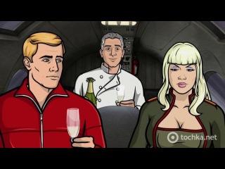 Archer | Арчер - 4 сезон 7 серия (NewStudio)