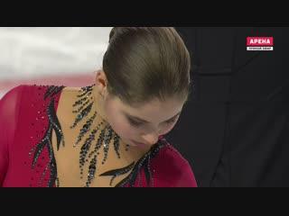 ISU JGP Final 2018. Junior Pairs - FS.Anastasia MISHINA / Aleksandr GALLIAMOV