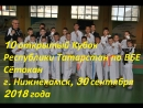 Валиахметов