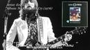 Black Summer Rain Eric Clapton 1976 192KHz 24bit FLAC HD 1080p Video