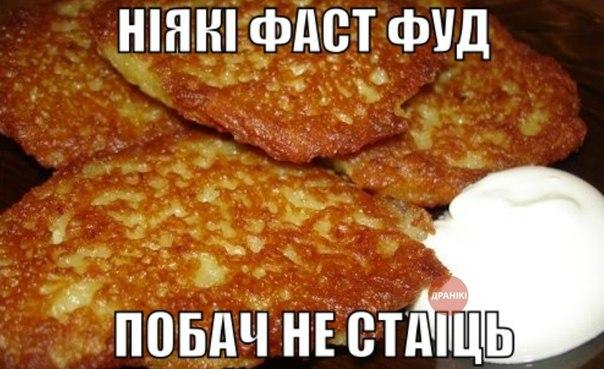 http://cs618926.vk.me/v618926542/d7f1/HTQujyvXbUE.jpg