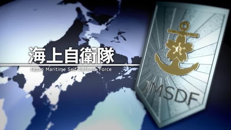 海外派遣 第29次派遣海賊対処行動水上部隊 活動記録