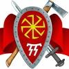Союз Славянских Общин Славянской Родной Веры ССО