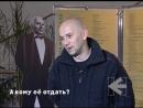 Александр Расторгуев. Фрагмент интервью