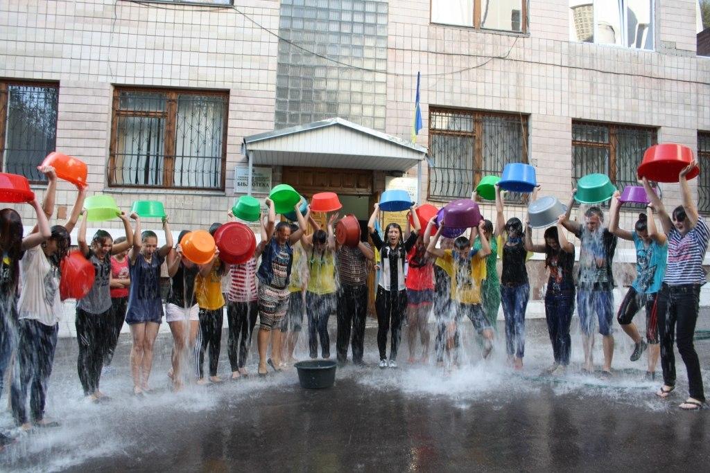 Ice Bucket Challenge РДГУ ППФ