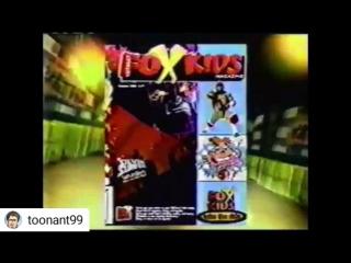 записи FoxKids #5
