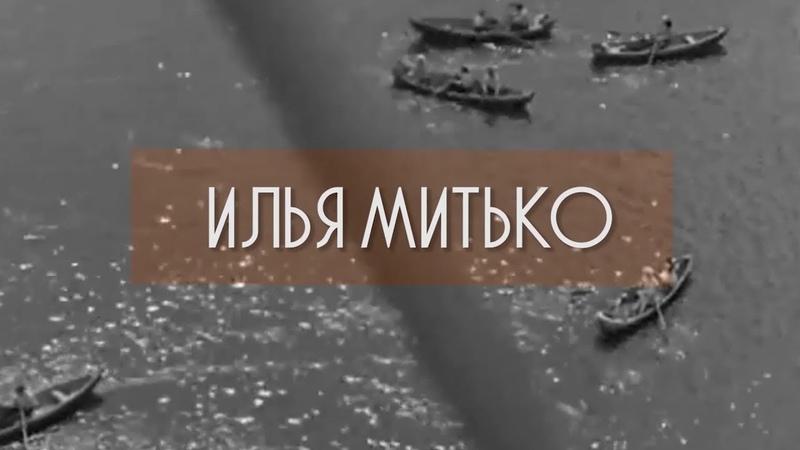 TEZ TOUR Беларусь Илья Митько TEZ TOUR Belarus Ilia Mitko