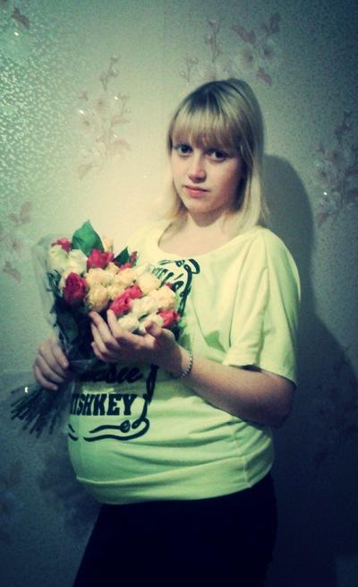Алина Василишина, 6 октября 1993, Сыктывкар, id107708088