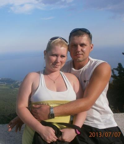 Валера Скрипченко, 12 июля , Тюмень, id134739575