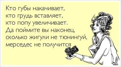 https://pp.vk.me/c614831/v614831647/fbda/GhzBsRRNy5Y.jpg