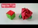 Magic Rose Cube - DIY Modular Origami Tutorial by Paper Folds ❤️