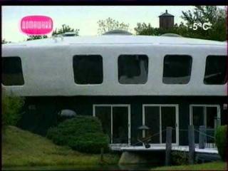 Передача «Необычные дома мира» — Дом вагон