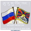 Тибетский дом в Москве Tibet House in Moscow