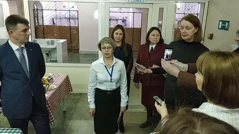 Организация питания в школьной столовой СОШ № 89 Тюмени