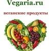Vegaria. Интернет-магазин веганских продуктов