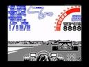 Nigel Mansell's World Championship Walkthrough, ZX Spectrum