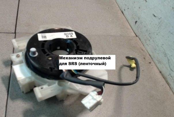 ремкомплект рулевой рейки hyundai accent 1995-99