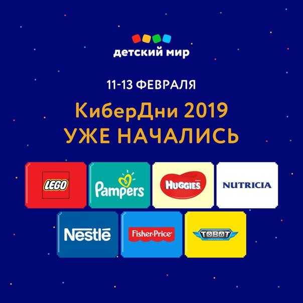 72a607639e0e7 Стена | ВКонтакте