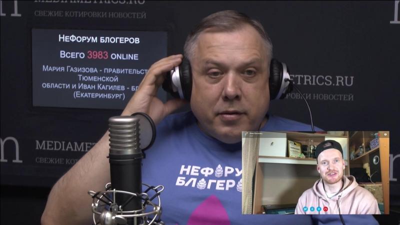 НеФорум блогеров. вСибириПоСвоейВоле