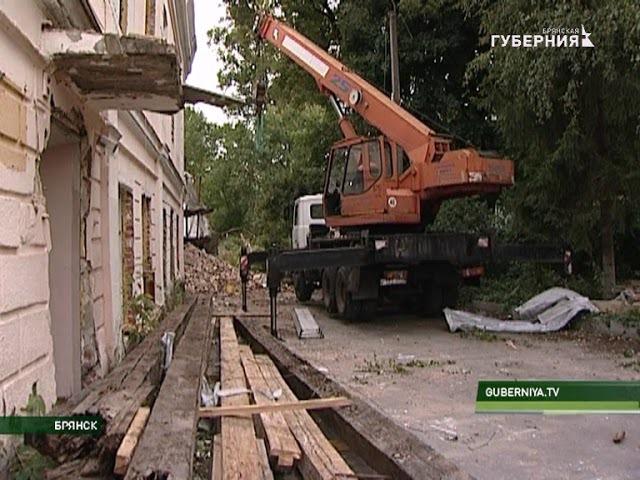 В Брянске снесли дом Баженовых 18 го века 2017