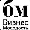 БИЗНЕС МОЛОДОСТЬ ШЫМКЕНТ