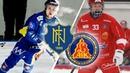14/12/18/Nässjö IF-Lidköpings AIK/Allsvenskan-2018-19/Highlights/