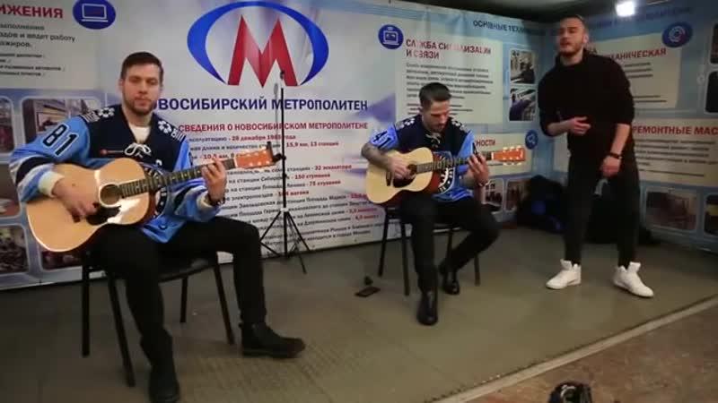 Хоккеисты исполнили Батарейку с болельщиками в метро