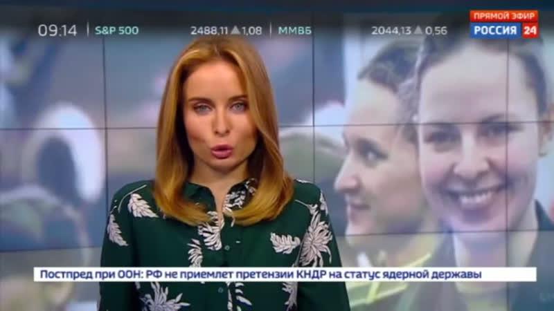 Новости на «Россия 24» • Асы в юбках: длинноногие девушки сядут за штурвал