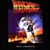 Назад в будущее 4