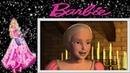 ✫Barbie as Rapunzel 2002