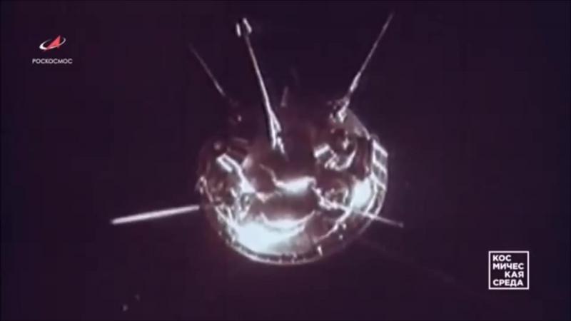 Хронограф: Первое достижение поверхности Луны